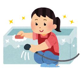 お風呂.png